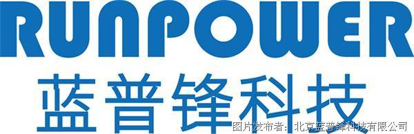 藍普鋒RPC系列RPC2403 - 以太網通訊模塊