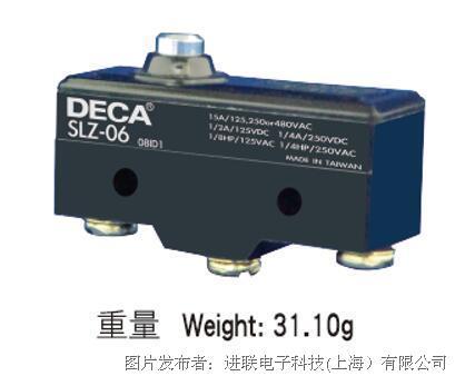 进联SLZ-06弹簧短柱塞按鈕型微动开关