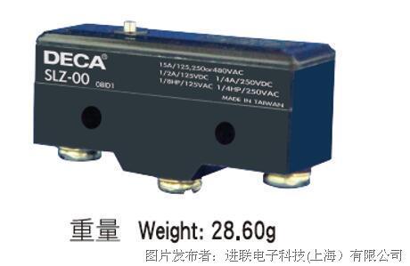 进联SLZ-00标准柱塞按鈕型微动开关 Standard Pin Plunger