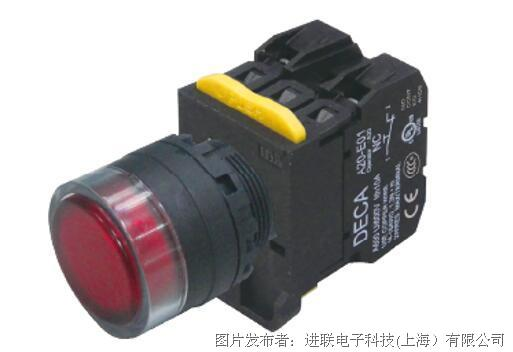 进联A20L照光全护圈凸头形按钮开关