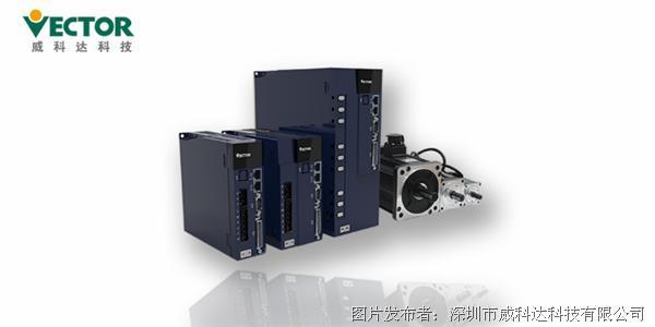 威科达VEC-VBHJ张力控制专用型伺服