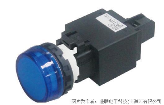 进联A20P平头形(记名式)/变压器型指示灯