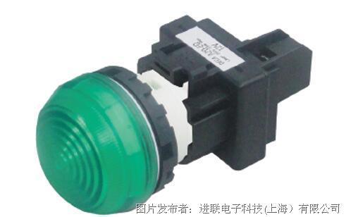 进联A20P半球形 / 全电压型 指示灯