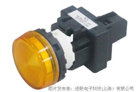 进联A20P平头形 / 全电压型指示灯