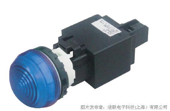 进联A20P半球形 / 变压器型指示灯