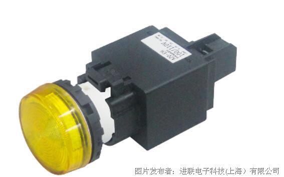 进联A20P平头形 / 变压器型指示灯