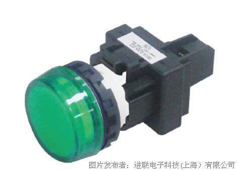 进联A20P平头形(记名式) / 全电压型指示灯