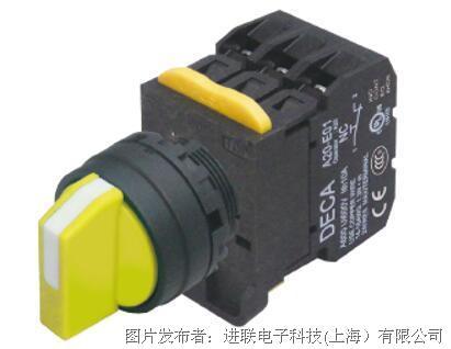 进联A20S选择开关45°-3位置 / 右复归型标准旋钮