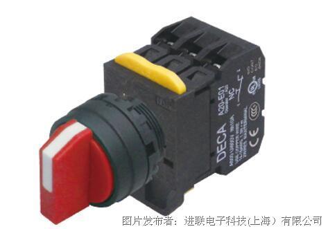 进联A20S选择开关45°-3位置 / 交替型标准旋钮