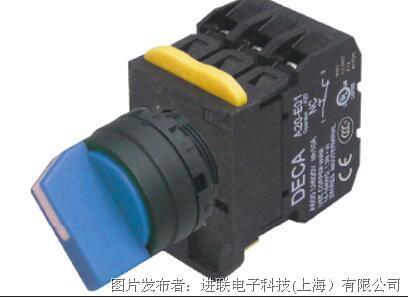 进联A20S选择开关90°-2位置 / 交替型标准旋钮