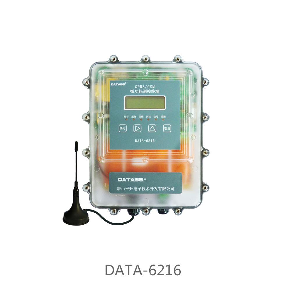唐山平升 RTU/RTU设备/远程测控终端