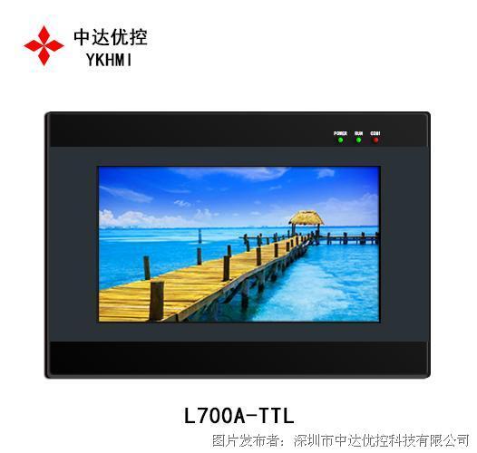 中达优控TTL 电平真彩屏4.3寸L430A-TTL 电平触摸屏