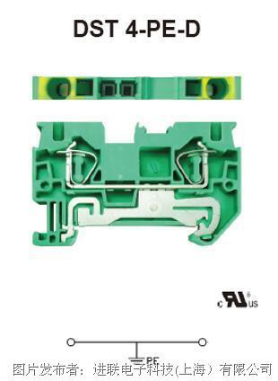进联DST 2.5/3-PE-D接线端子