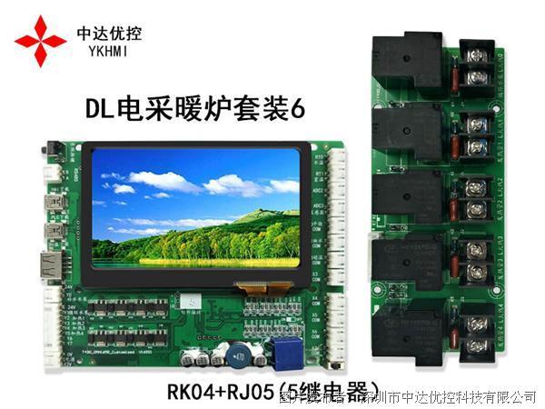中达优控DL采暖炉套装 数显 采暖炉设备带程序