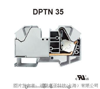 进联DPTN35接线端子