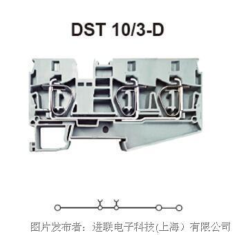 进联DST 6/3-D接线座