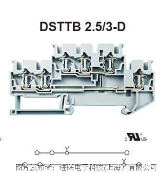 进联DSTTB 2.5-D接线座