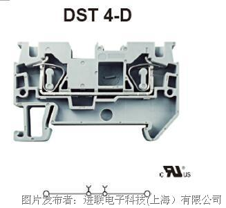 进联DST .5/4-D接线座