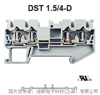 进联DST .5/3-D接线端子