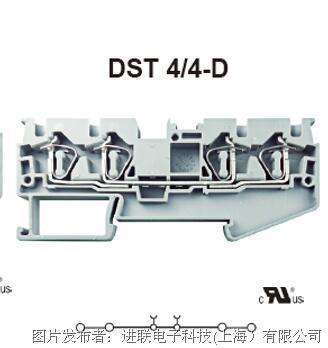 进联DST 4/3-D接线座