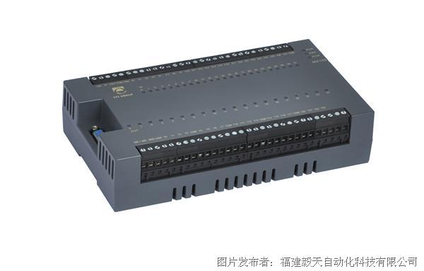 毅天科技 MX150 PLC主机