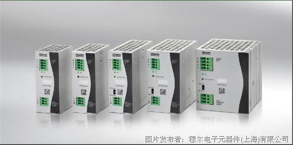 穆尔电子 ECO-RAIL2 经济型电源