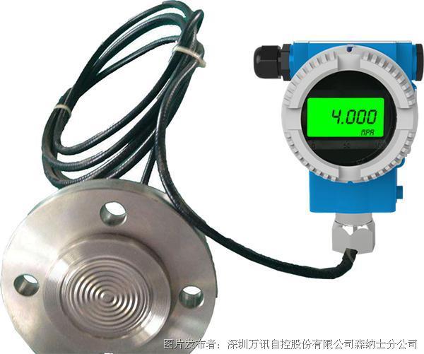 Senex-森纳士 MS型单晶硅表压/绝压远传变送器