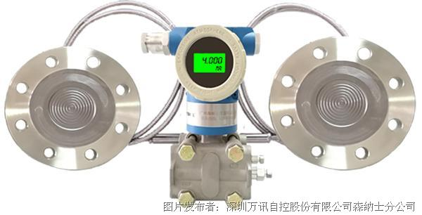 Senex-森纳士 SDP型单晶硅差压远传变送器