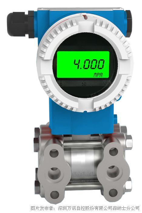 Senex-森纳士 GP(AP)单晶硅差压安装式表压(绝压)变送器