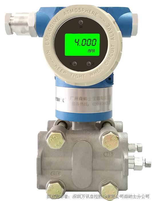 Senex-森纳士 HP型电容式智能高静差压(流量)变送器