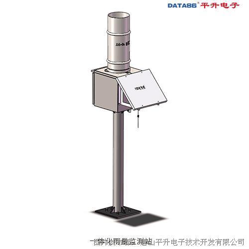 唐山平升 一体化雨量监测站/自动雨量监测站