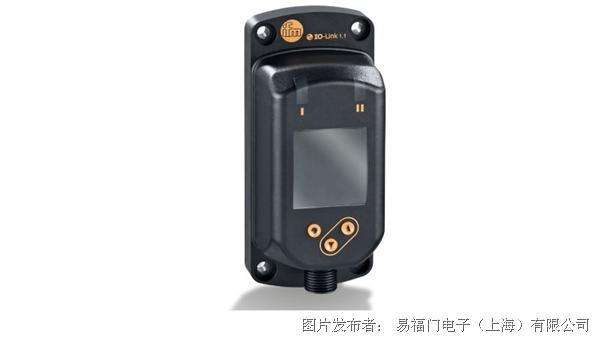 易福门 IO-Link传感器