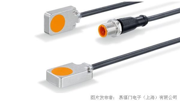 易福门 带IO-Link,采用扁平设?#39057;?#30005;感式传感器