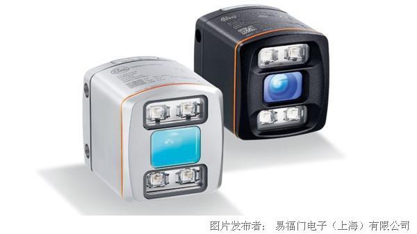 易福门 用于控制分段容器容积的3D传感器