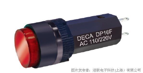 进联导频指示器ADP16F4-0RO-E1T
