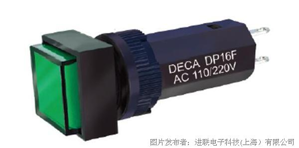 进联导频指示器ADP16F4-0SO-E1T