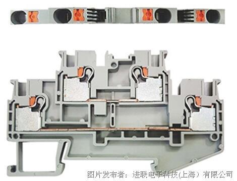 进联推入式弹片压接型接线座DPTTB 2.5