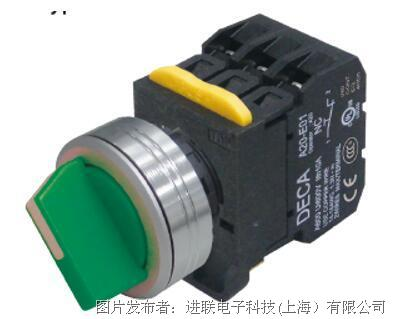 进联A204S选择开关90°-2位置/交替型金属框标准旋鈕