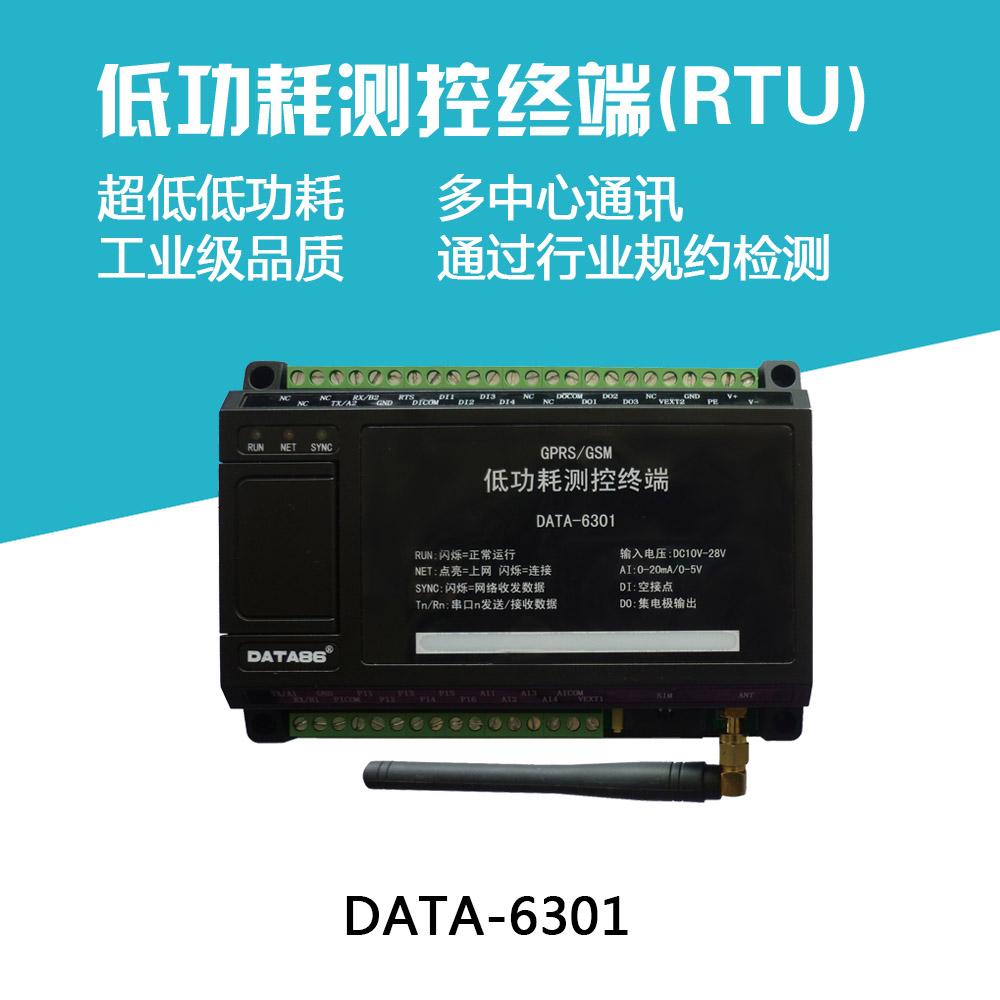 唐山平升 RTU(远程测控终端/4G RTU)选型指南