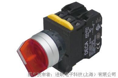 进联A204S选择开关90°-2位置/右复归型金属框标准旋鈕