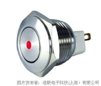 进联F13S1嵌入式照明防破坏开关点