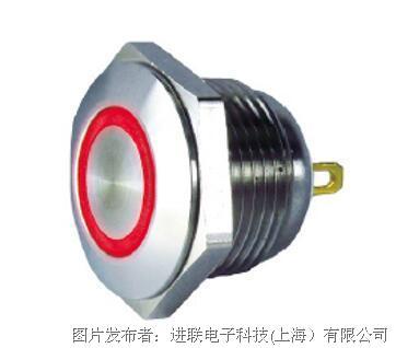 进联F12S1嵌入式照明防破坏开关环