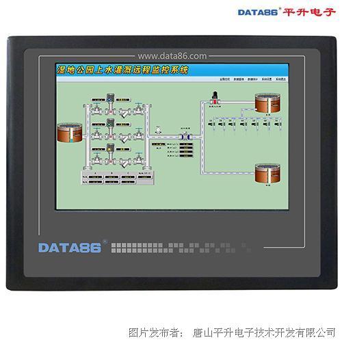 唐山平升 远程测控终端RTU、无线测控终端