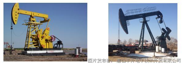 唐山平升 油井远程自动化管理系统/采油井远程自动化管理系统