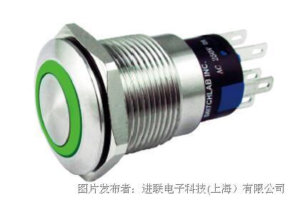進聯F24S1圓頂式照明防破壞開關環