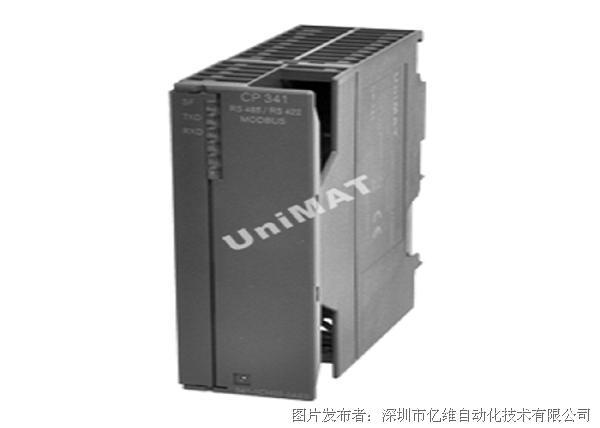 UniMAT CP341 MODBUS串口模塊
