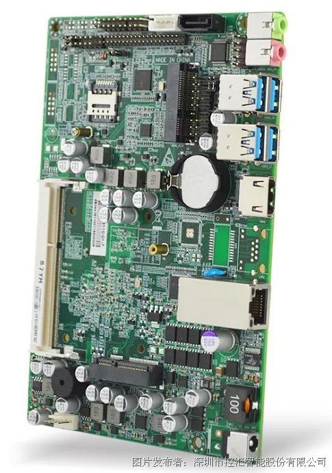 控汇智能EP-4381工业级低功耗嵌入式主板