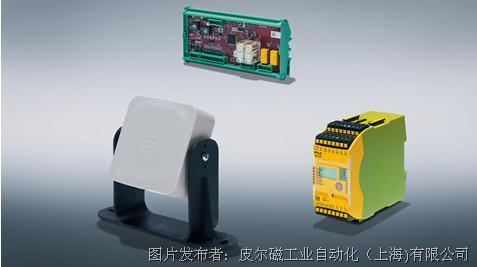 皮尔磁 基于雷达技术的保护区监控完整安全产品