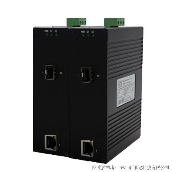 讯记科技CK1211系列2口千兆非网管型工业交换机