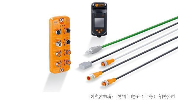 易福门 集成于一个外壳中的磁性位置传感器和状态监测